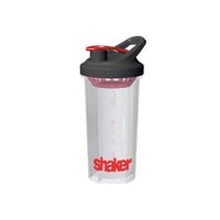 Elite Shaker Bottle - 700ml