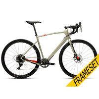 Argon 18 Dark Matter Frameset - Large - Sand Gloss