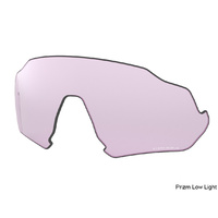 Oakley Flight Jacket Replacement Lenses - Prizm Low Light